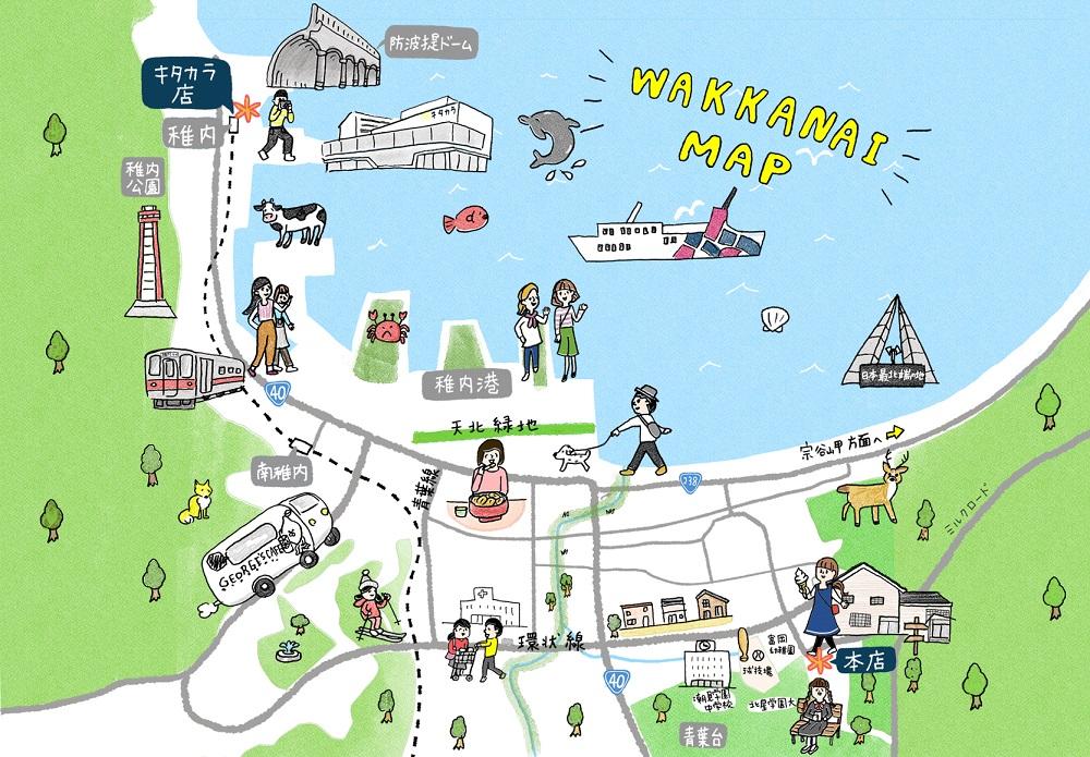 稚内駅周辺マップ